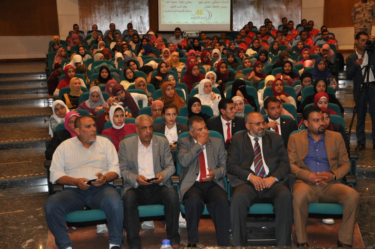 جانب من جامعة حلوان (6)