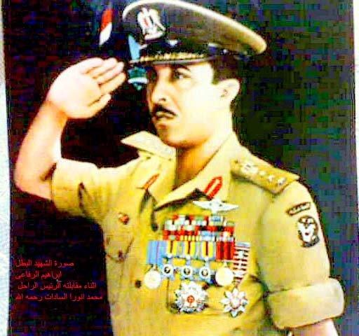 البطل إبراهيم الرفاعى