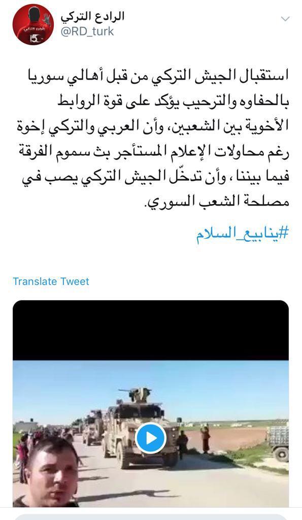 لجان الإخوان الالكترونية