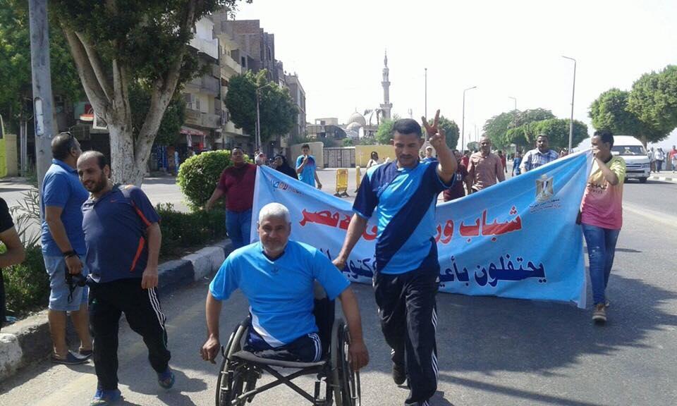 فعاليات المسيرة للمشي بشوارع محافظة الاقصر (4)