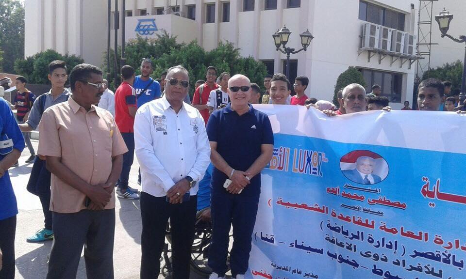 فعاليات المسيرة للمشي بشوارع محافظة الاقصر (3)
