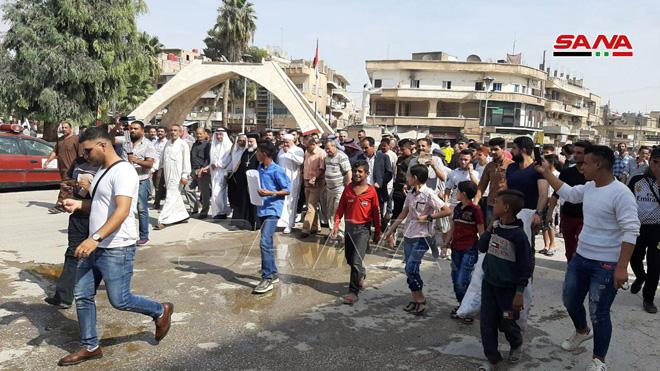 تظاهرات فى سوريا