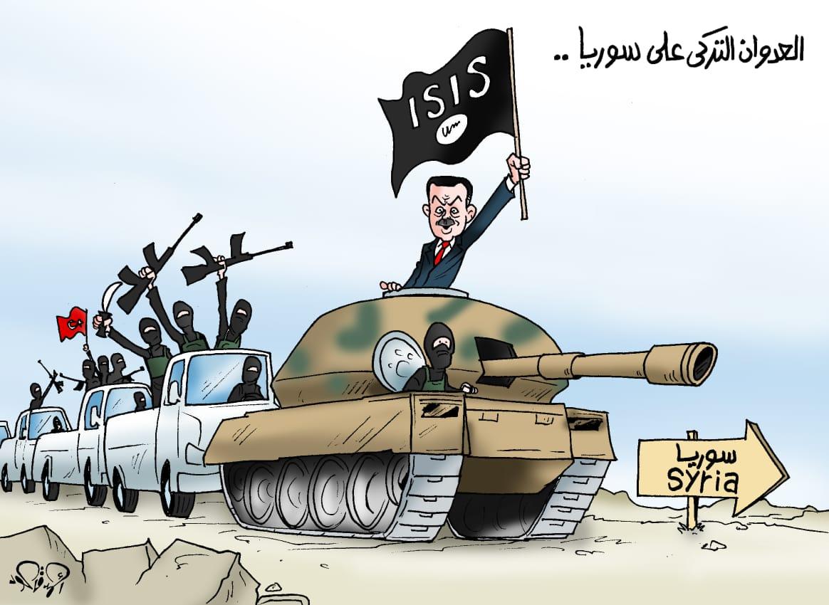 أردوغان يقود داعش