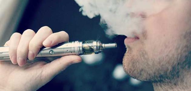 السجائر الالكترونية  واضرارها