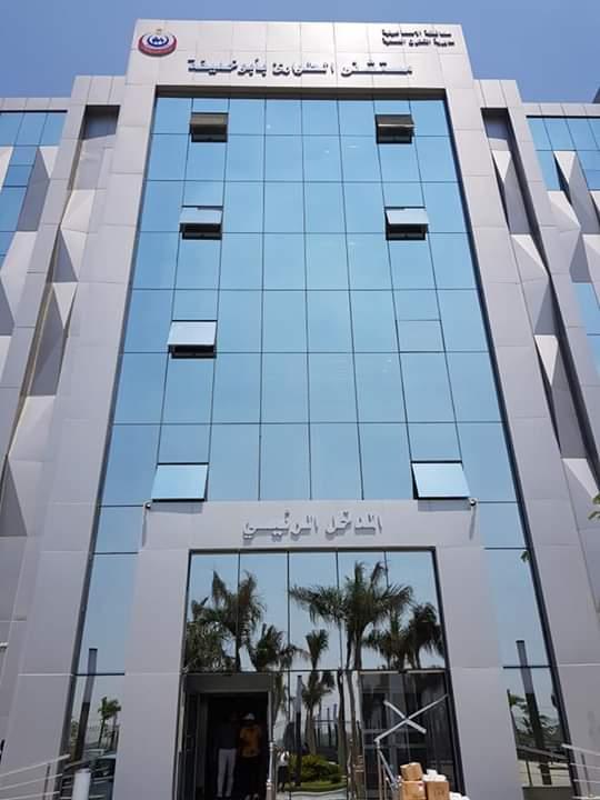 2- مستشفى ابو خليفة