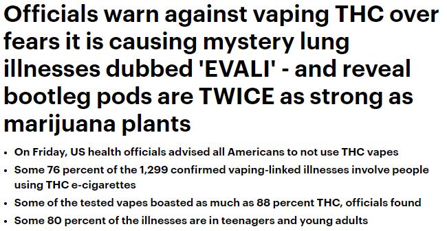تحذيرات من استخدام السجائر الالكترونية