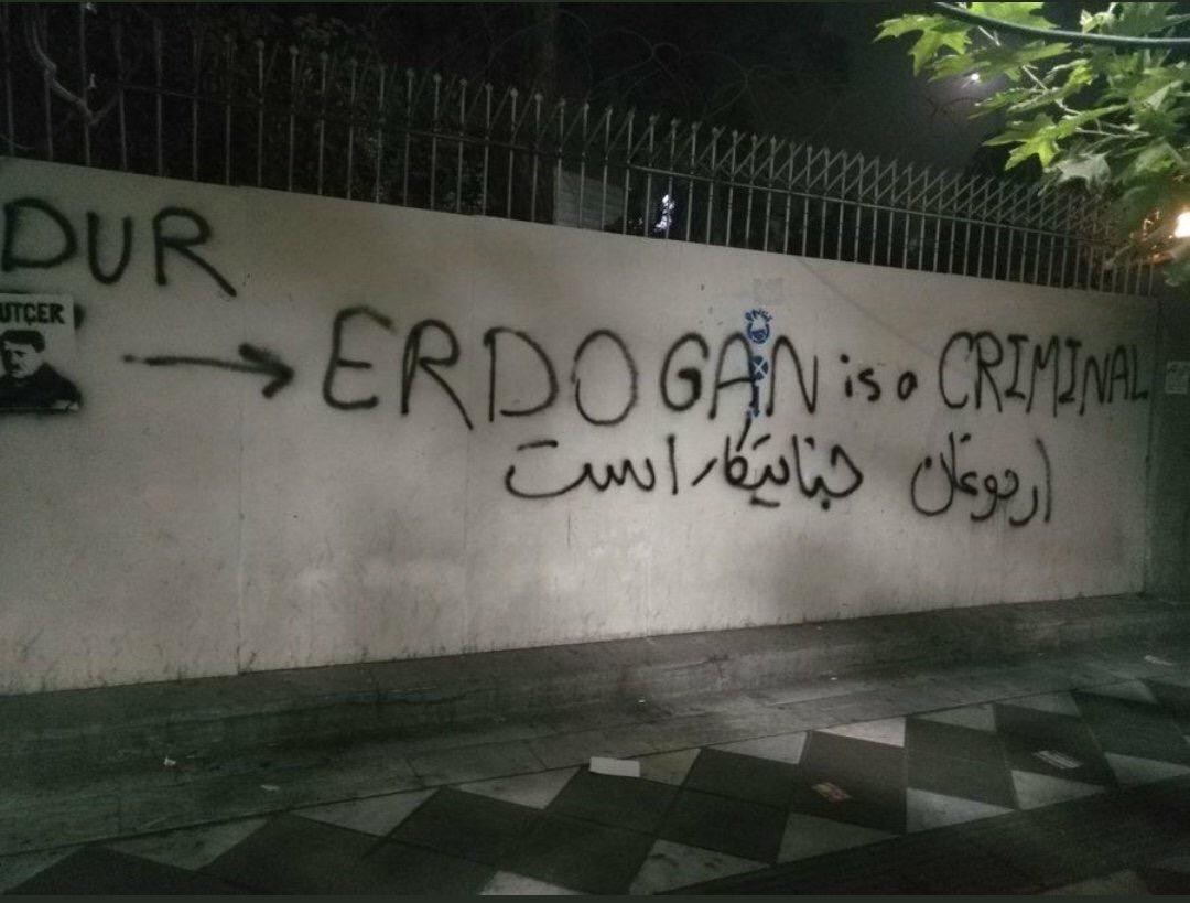 مظاهرات ضد اردوغان رفضا للعدوان على سوريا