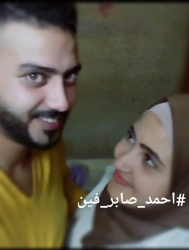 صورة نشرتها نورا لها مع خطيبها وعليها هاشتاج أحمد صابر فين