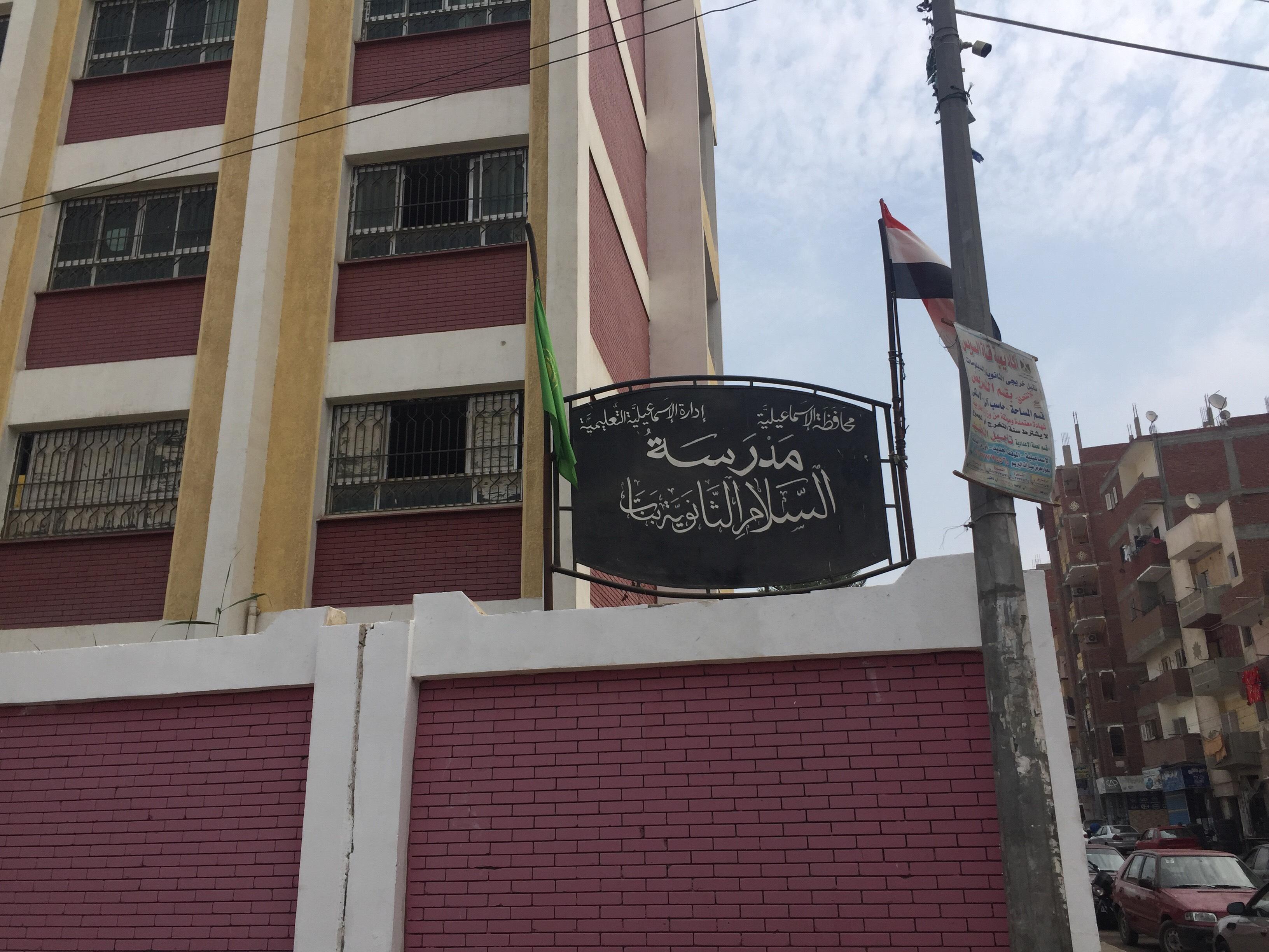 اختناق 36 طالبة بمدرسة السلام بالإسماعيلية (2)