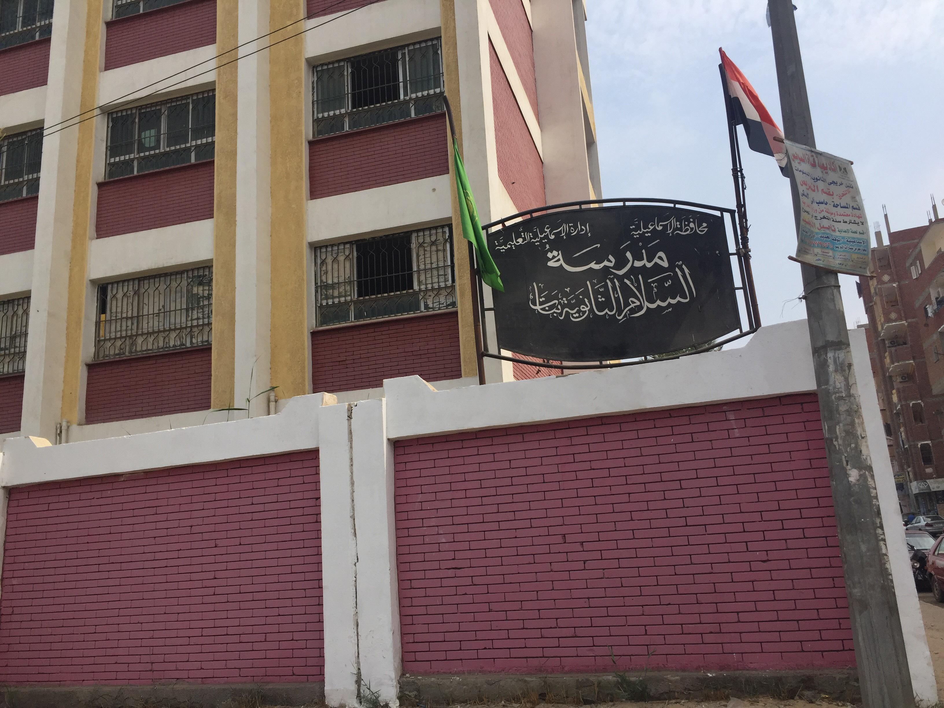 اختناق 36 طالبة بمدرسة السلام بالإسماعيلية (8)