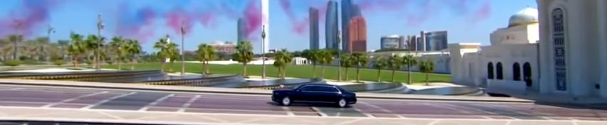 سيارة فلاديمير بوتين بقصر الامة بالامارات