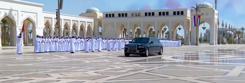 الرئيس الروسى بسيارته بقصر الأمة بالإمارات