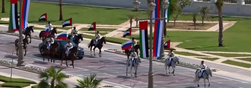 خلال زيارة الرئيس الروسى للإمارات اليوم