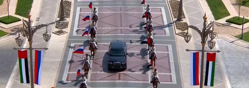جانب من إستقبال الرئيس الروسى بالإمارات