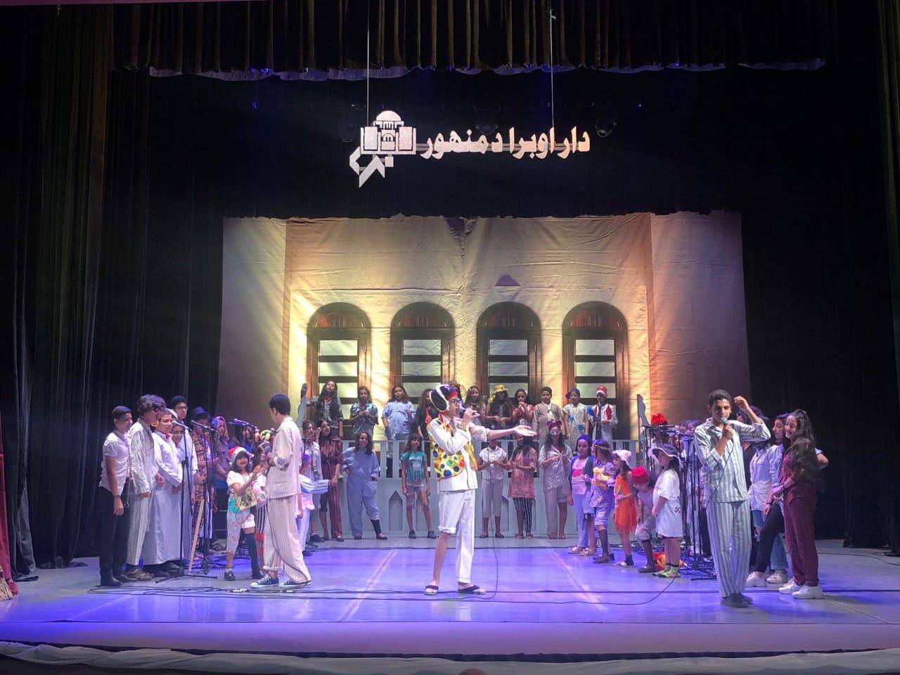 تقديم أشهر أغانى الأطفال على مسرح دار أوبرا دمنهور (3)