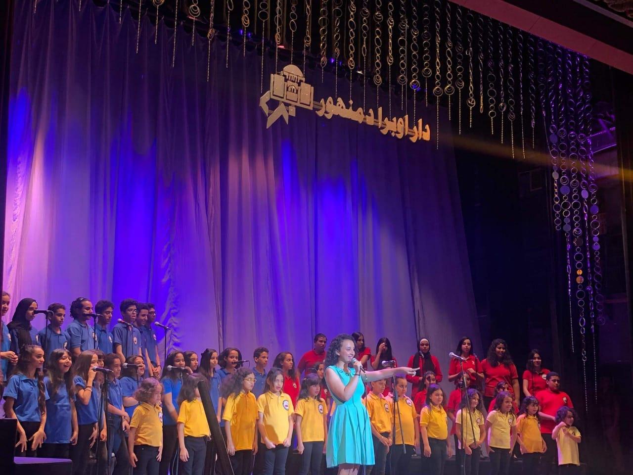 تقديم أشهر أغانى الأطفال على مسرح دار أوبرا دمنهور (7)