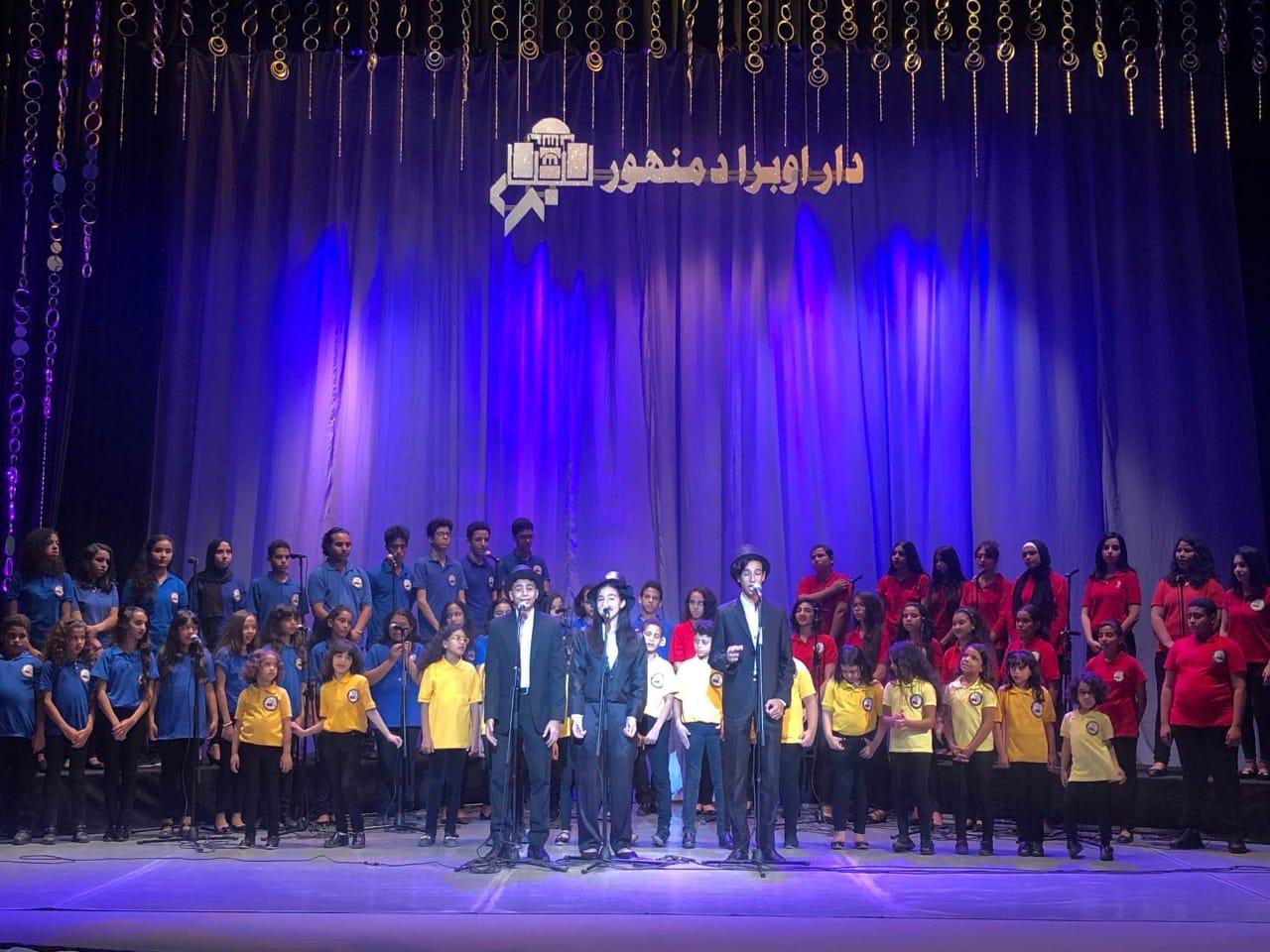 تقديم أشهر أغانى الأطفال على مسرح دار أوبرا دمنهور (5)