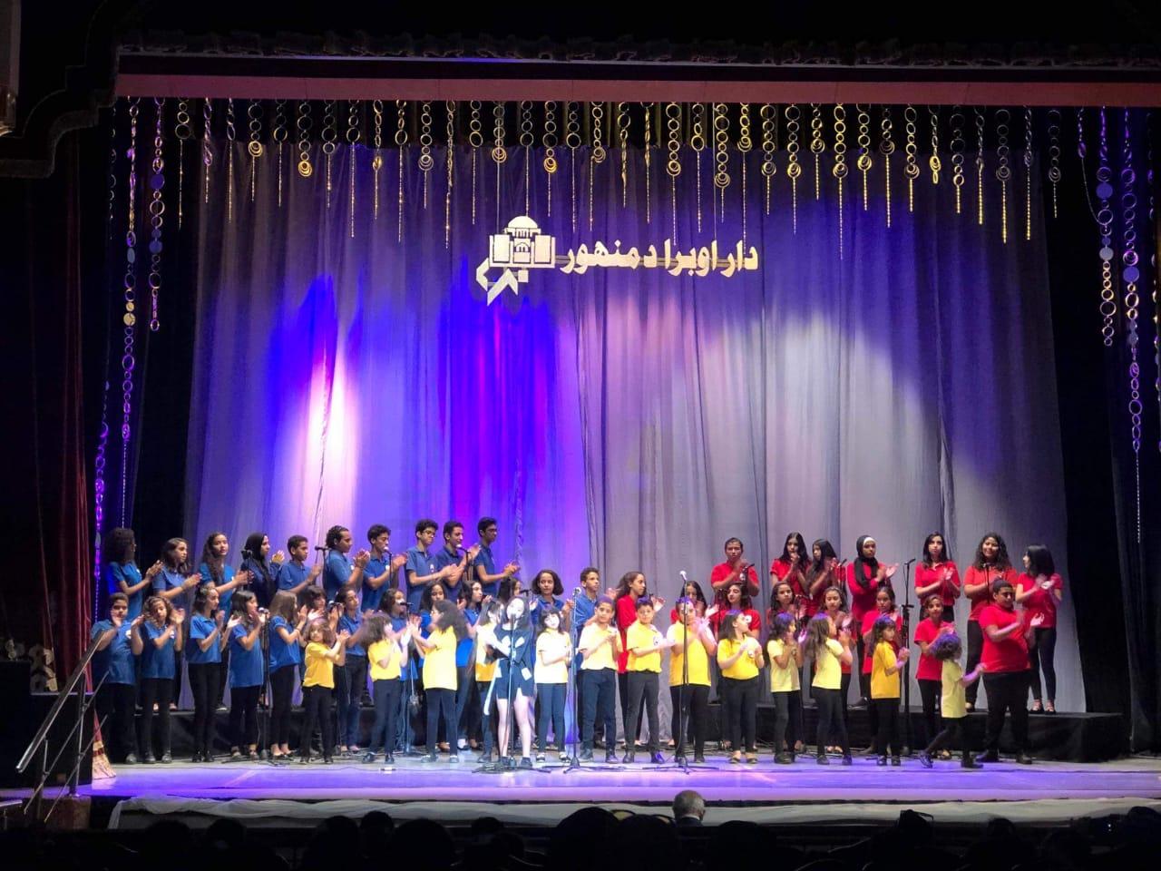 تقديم أشهر أغانى الأطفال على مسرح دار أوبرا دمنهور (6)