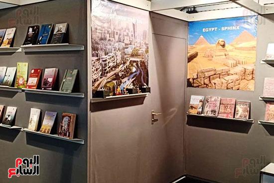 الجناح-المصرى-فى-معرض-فرانكفورت-الدولى-للكتاب--(7)