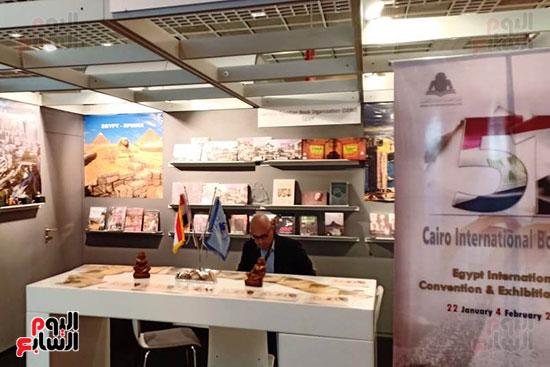 الجناح-المصرى-فى-معرض-فرانكفورت-الدولى-للكتاب--(10)
