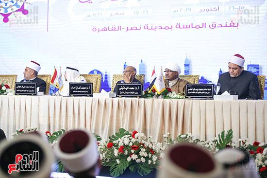 اليوم الثاني لمؤتمر الإفتاء (4)