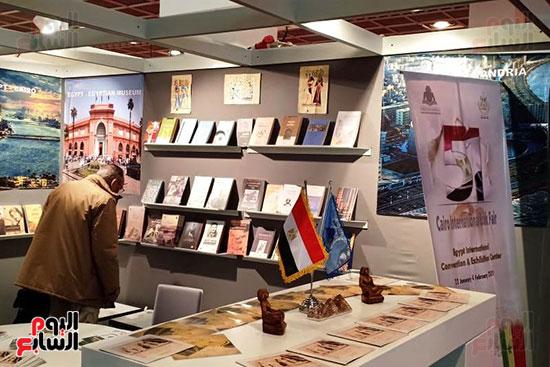 الجناح-المصرى-فى-معرض-فرانكفورت-الدولى-للكتاب--(2)