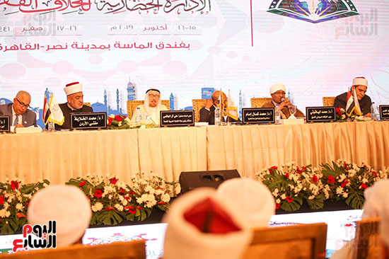اليوم الثاني لمؤتمر الإفتاء (7)