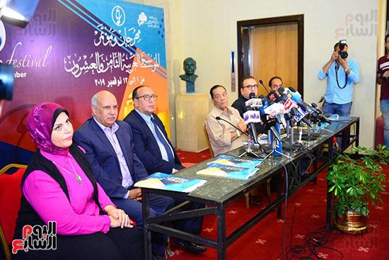مهرجان الموسيقى العربية (4)