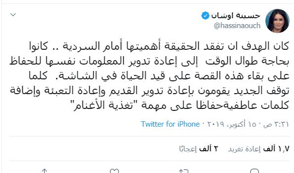 مذيعة سابقة بقناة الجزيرة
