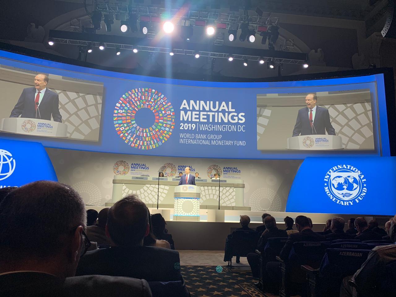الاجتماعات السنوية للبنك وصندوق النقد الدوليين
