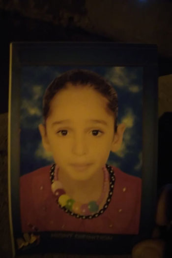 طالبة كفر الشيخ (1)