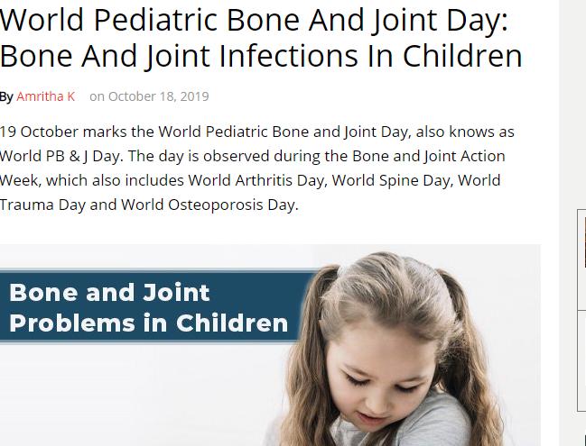 عظام الاطفال والمفاصل