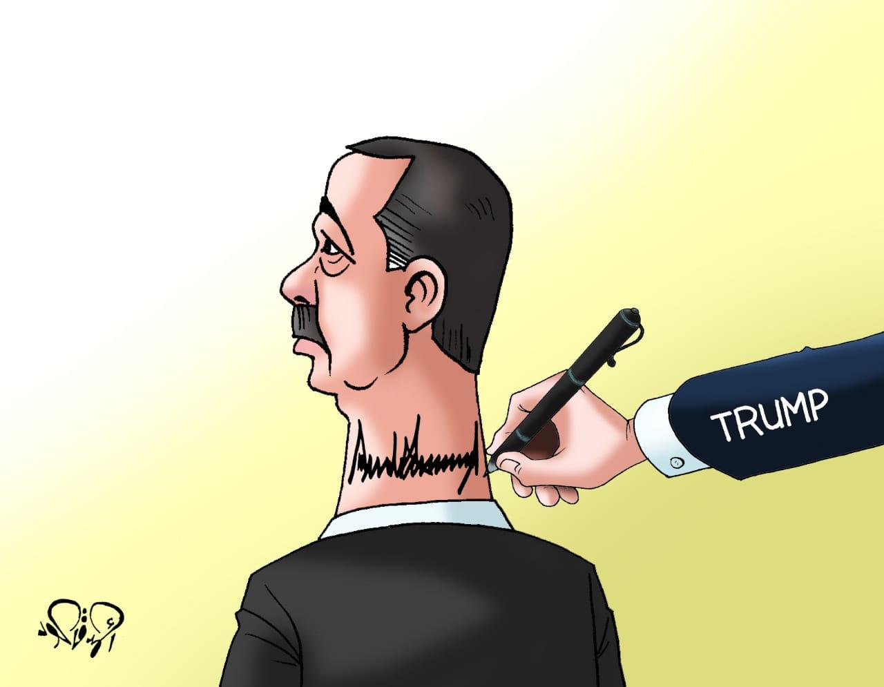 ترامب علم على قفا أردوغان
