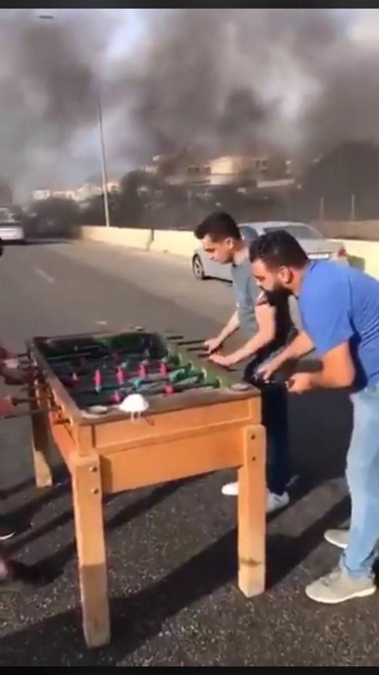 لعب فى الشارع