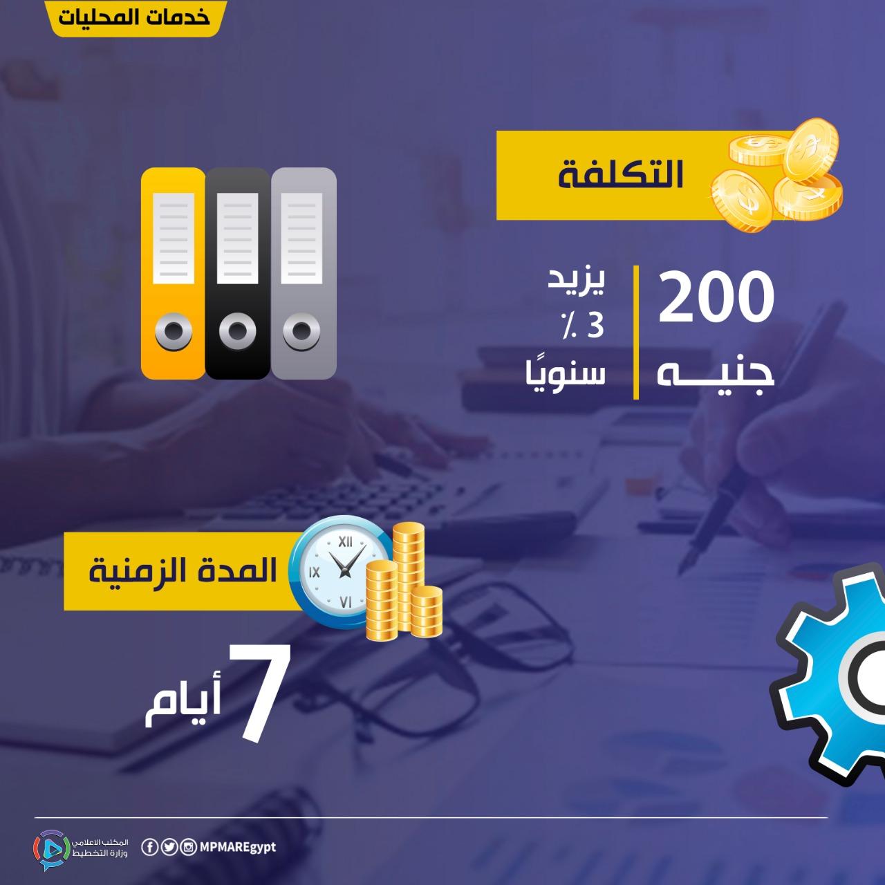 IMG-20191002-WA0023 (1)