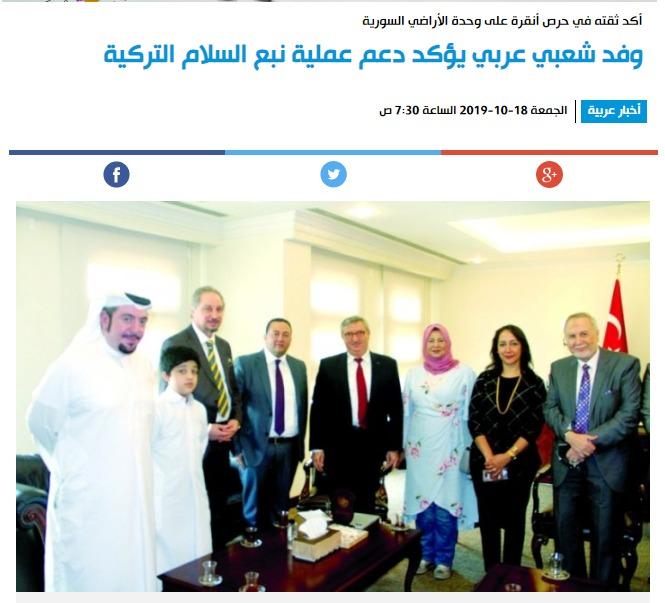 10201919115535236-صحف الدوحة تبرز زيارة الوفد الاخوانى لسفارة تركيا