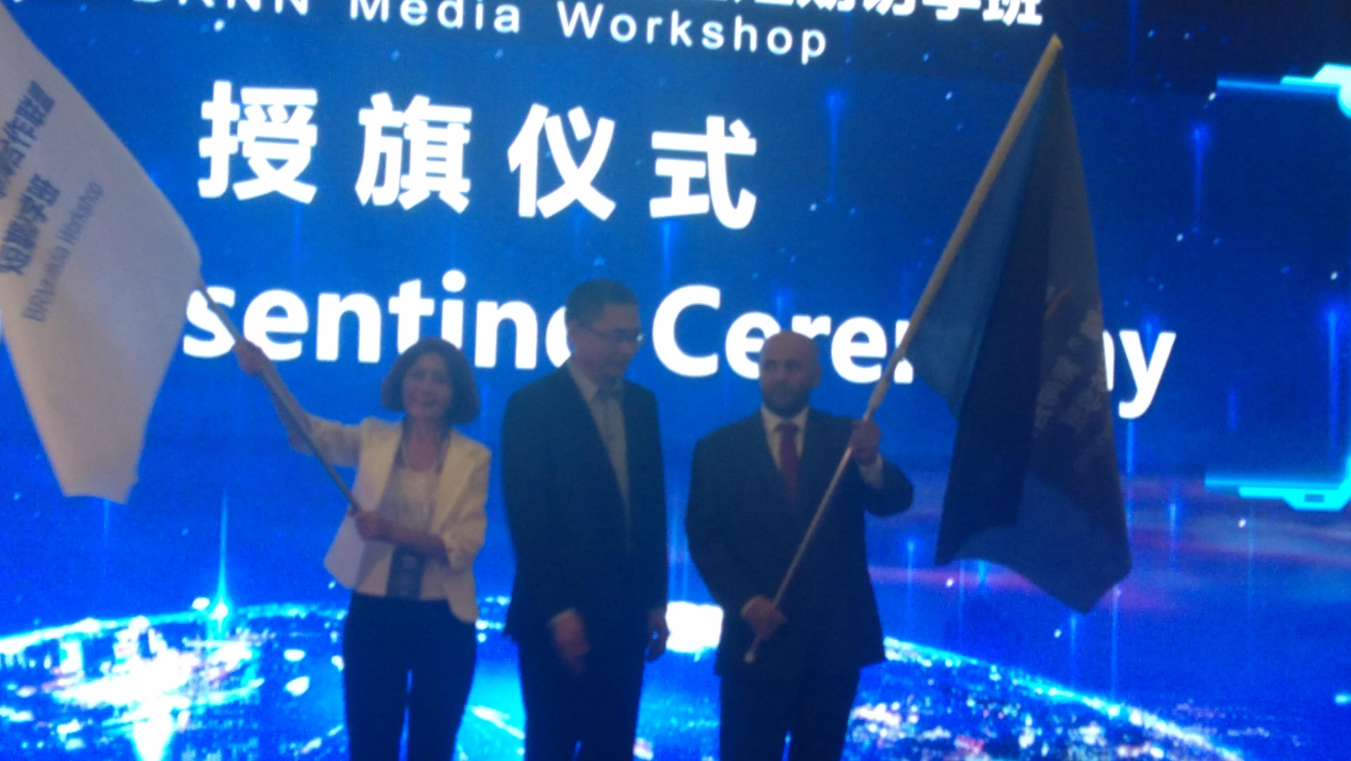 انطلاق فعاليات ندوة الإعلام لمنتدى الحزام والطريق فى بكين  (6)