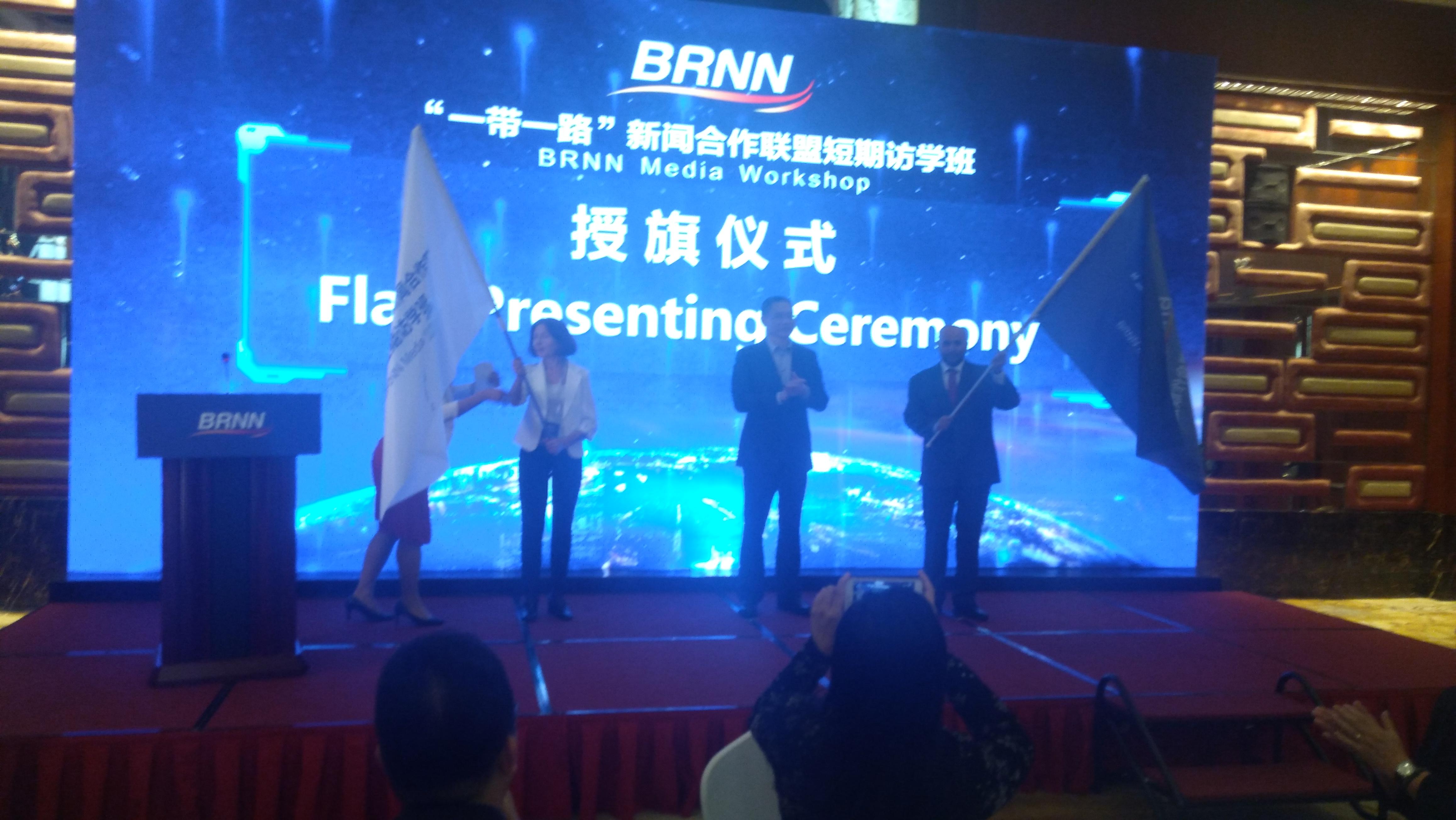 انطلاق فعاليات ندوة الإعلام لمنتدى الحزام والطريق فى بكين  (5)