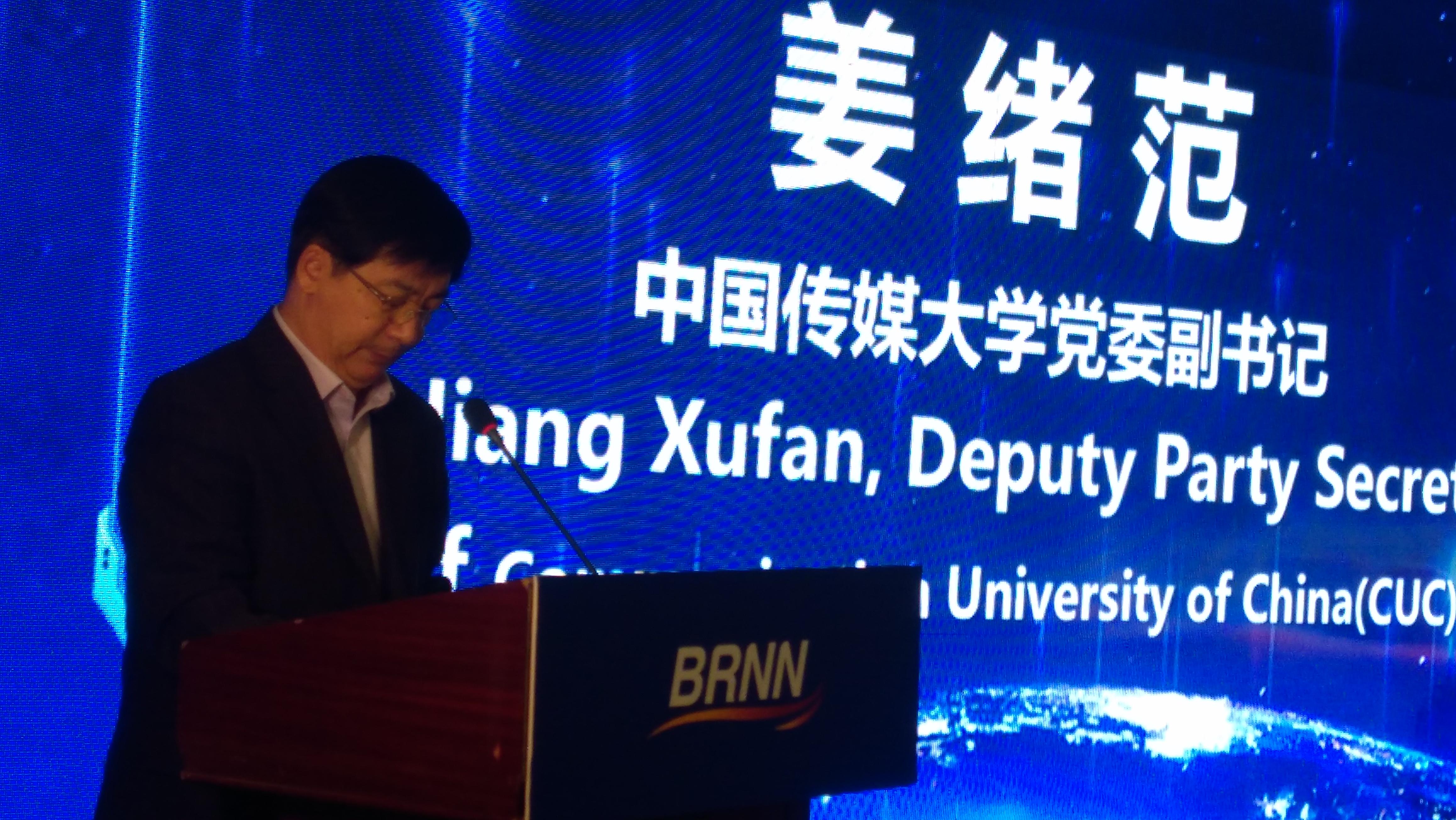 انطلاق فعاليات ندوة الإعلام لمنتدى الحزام والطريق فى بكين  (4)