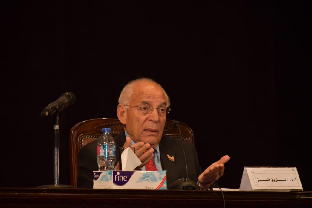 ندوة جامعة القاهرة للدكتور فاروق الباز (3)
