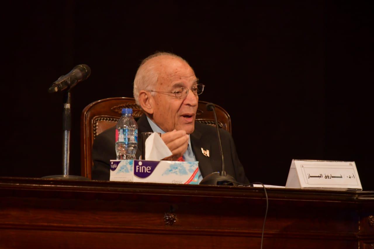 ندوة جامعة القاهرة للدكتور فاروق الباز (2)