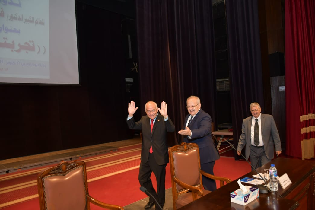 ندوة جامعة القاهرة للدكتور فاروق الباز (6)