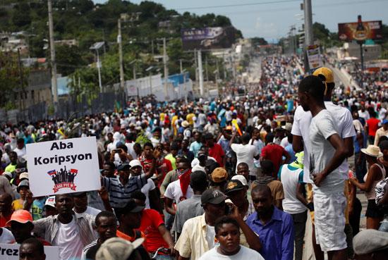 مظاهرات هايتى