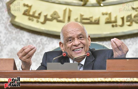 الجلسة العامة - البرلمان (1)