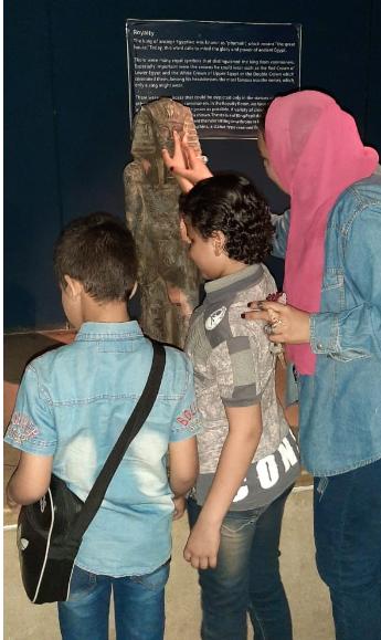 يوم فى حياة الملك بالمتحف المصرى بالتحرير  (12)