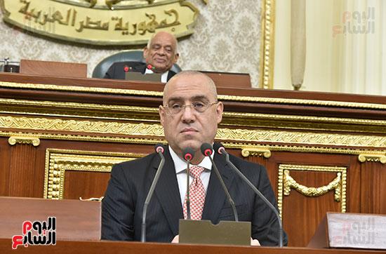 الجلسة العامة - البرلمان (8)