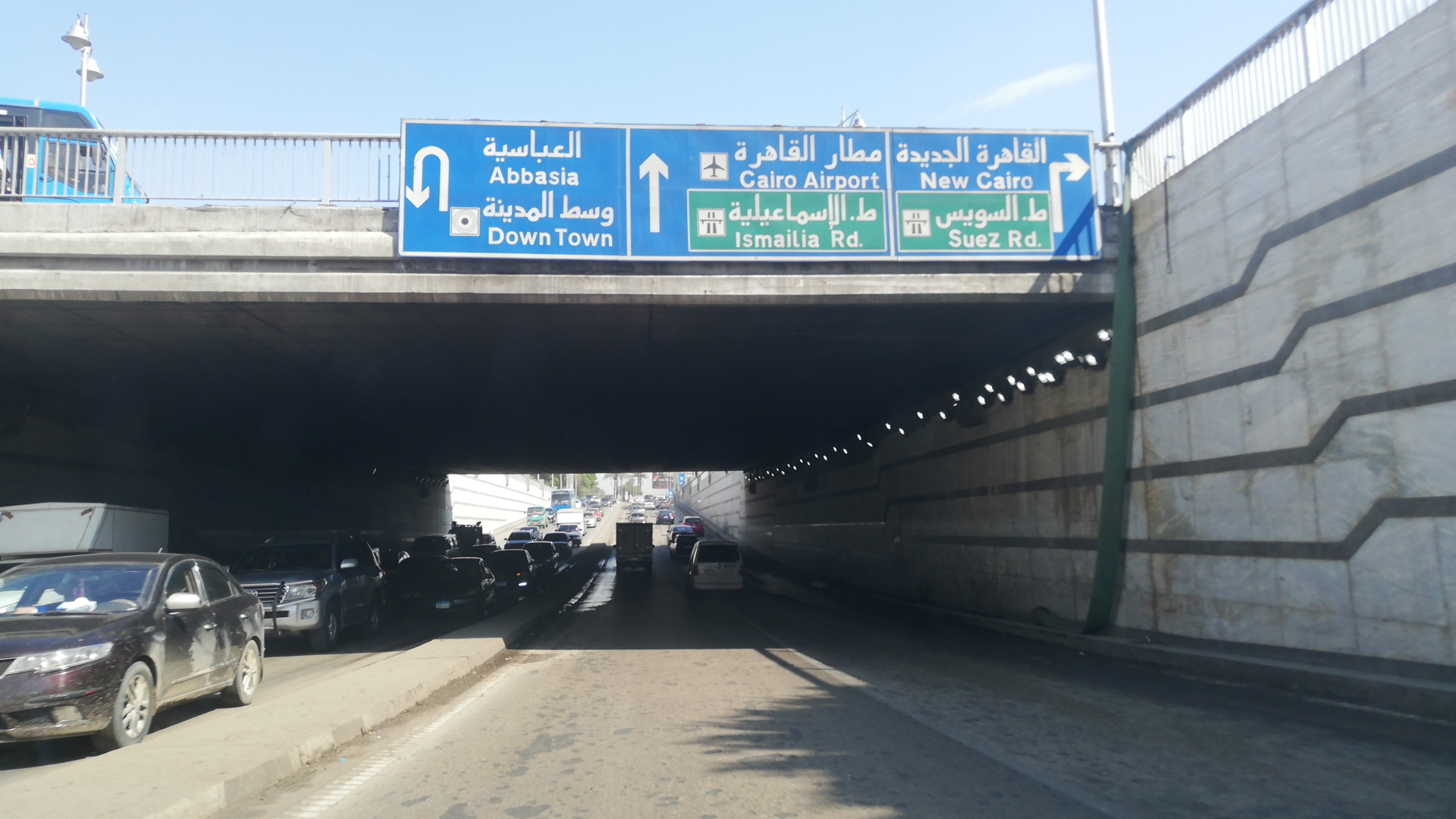 فتح نفق العروبة بمصر الجديدة بعد شفط المياه (3)
