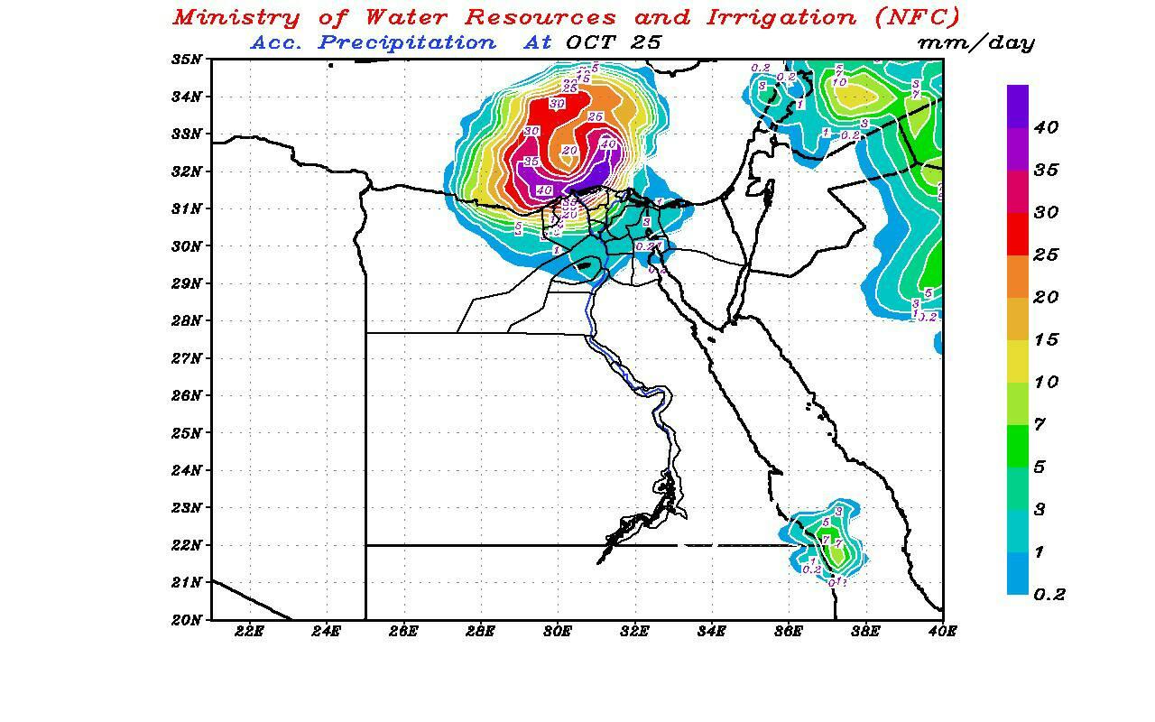خرائط الطقس الجمعة 25-10-2019