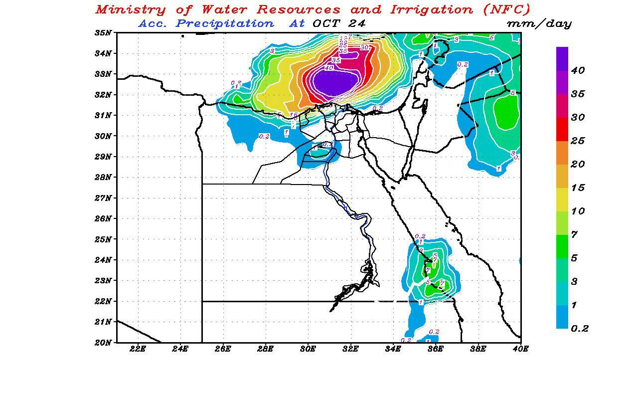 خرائط الطقس الخميس 24-10-2019
