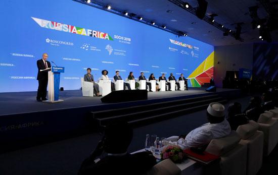 جلسة-منتدى-روسيا-افريقيا